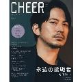 CHEER Vol.5