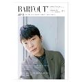 Barfout! Vol.243