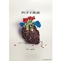 星野 源「POP VIRUS」 バンド・スコア