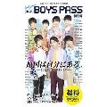 楽遊BOYS PASS 創刊号
