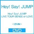 Hey! Say! JUMP LIVE TOUR SENSE or LOVE<通常盤> DVD