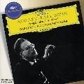 モーツァルト: 後期交響曲集