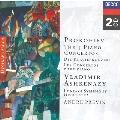 プロコフィエフ: ピアノ協奏曲全集
