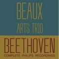 ベートーヴェン: ピアノ三重奏曲全集