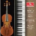 メンデルスゾーン: ヴァイオリン、ピアノと弦楽のための協奏曲ニ短調、他