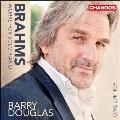 ブラームス: ピアノ独奏作品集Vol.2~ピアノ・ソナタ第3番、他