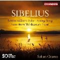シベリウス: レンミンカイネン組曲