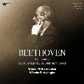 ベートーヴェン: 交響曲第1&3番 (2021年リマスター音源使用アナログLP盤)<限定盤>