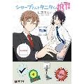 シャープさんとタニタくんRT [コミック+CD]<[ストレイテナー]テーマソングCD付き特装版>