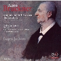 "Bruckner: Symphony No.5 WAB.105 ""Die Katholische"", Te Deum WAB.45 (First Part)<限定盤>"