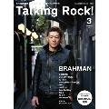 Talking Rock! 2013年 3月号増刊 BRAHMAN特集