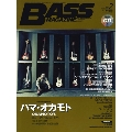 BASS MAGAZINE 2014年2月号 [MAGAZINE+CD]