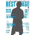 BEST STAGE 2015年6月号