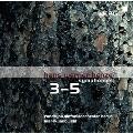 H.W.Henze: Symphonies No.3-No.5
