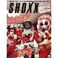 SHOXX 2016年10月号