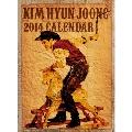 キム・ヒョンジュン 2014年カレンダー