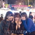 TrySailのTRYangle harmony RADIO FANDISK 5