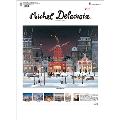 ミッシェル・ドラクロワ カレンダー 2019