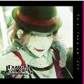 プレミアム1000 「DIABOLIK LOVERS ドS吸血CD Vol.4 逆巻ライト CV.平川大輔」