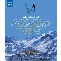 ヴェルビエ音楽祭25周年記念コンサート