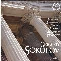 Grigory Sokolov - Schubert, Schumann, Chopin, Scriabin, Stravinsky, Prokofiev