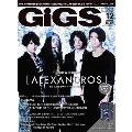 GiGS 2017年12月号