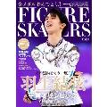 フィギュア・スケーターズ9 FIGURE SKATERS Vol.9 2018年4月号