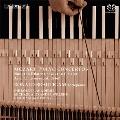 モーツァルト: ピアノ協奏曲集第7集 - 第21番, 第14番, 他