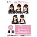 2020 AKB48新ユニット! 新体感ライブ祭り♪ ユニットAライブ