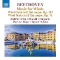 ベートーヴェン: 管楽合奏のための音楽集