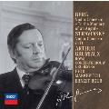 ベルク/ストラヴィンスキー:ヴァイオリン協奏曲<限定盤>