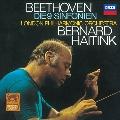 ベートーヴェン: 交響曲全集, 序曲集, <特別収録>交響曲第8番(RCO)<タワーレコード限定>