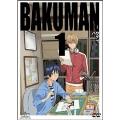 バクマン。1 [DVD+CD]<通常版>