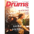 Rhythm & Drums magazine 2020年2月号