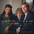 チャイコフスキー: ピアノ三重奏曲 「偉大な芸術家の思い出に」、ラフマニノフ: 悲しみの三重奏曲第1番