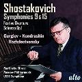 ショスタコーヴィチ: 交響曲第9番、第15番、祝典序曲 Op.96、管弦楽のためのスケルツォ Op.1