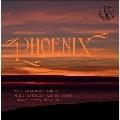 フェニックス~オーボエとピアノのための音楽