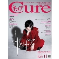 Cure 2021年11月号