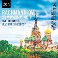 Rachmaninov: Symphony No. 1
