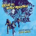 Escape to Witch Mountain<期間限定生産版>