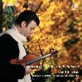 チャイコフスキー&グラズノフ: ヴァイオリン協奏曲