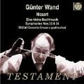 モーツァルト: セレナード 第13番 「アイネ・クライネ・ナハトムジーク」、交響曲 第33番、第34番、シュテルツェル: 4つの合奏体のための合奏協奏曲