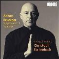 ブルックナー: 交響曲第4番《ロマンティック》