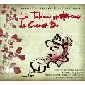 Froidevaux: Le Tablo Mysterieux De Cheng-Bo (French Version)