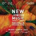 新しいユダヤの音楽 Vol.2~アズリエリ音楽賞 CD
