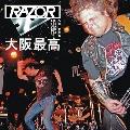 Live! Osaka Saikou Da Ban Zui Gao