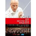ブラームス: ドイツ・レクイエム Op.45