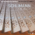 シューマン: 交響曲全集