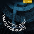 "Shostakovich: Symphony No.7 ""Leningrad"" Op.60"