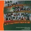 Schiffauer: Vrat Nam, Ptaku, Hastrmana - Children Opera